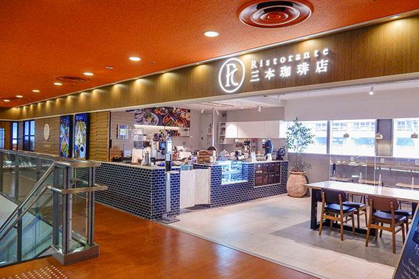 カフェ横濱珈琲物語